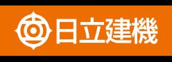 日立建機株式会社のロゴ